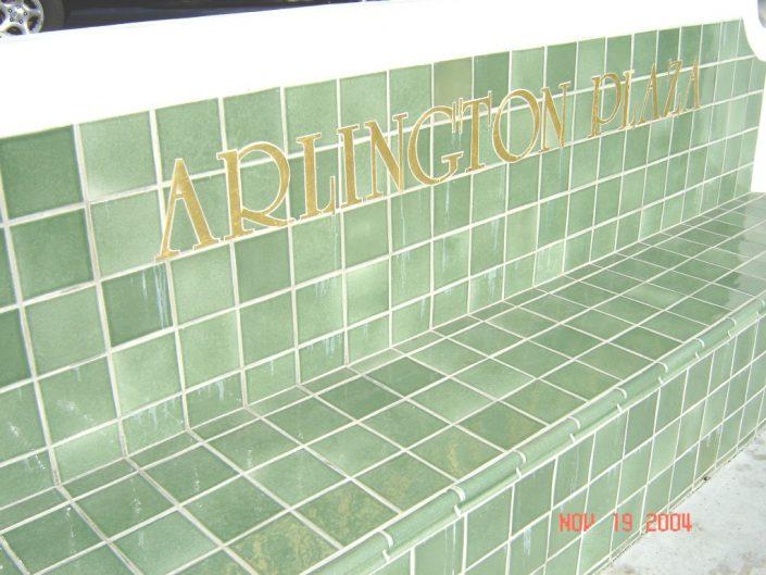 Arlington Plaza SB (3)